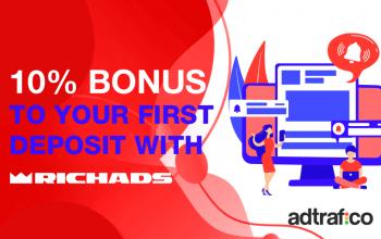 RichAds Bonus